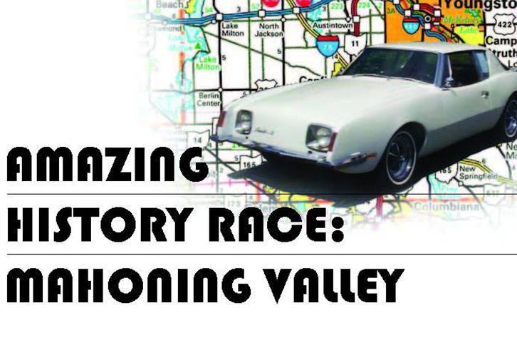 Amazing History Race