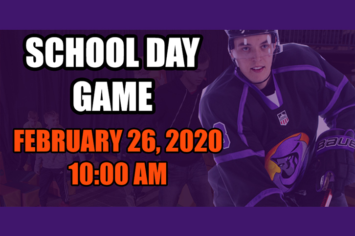 School Day Game