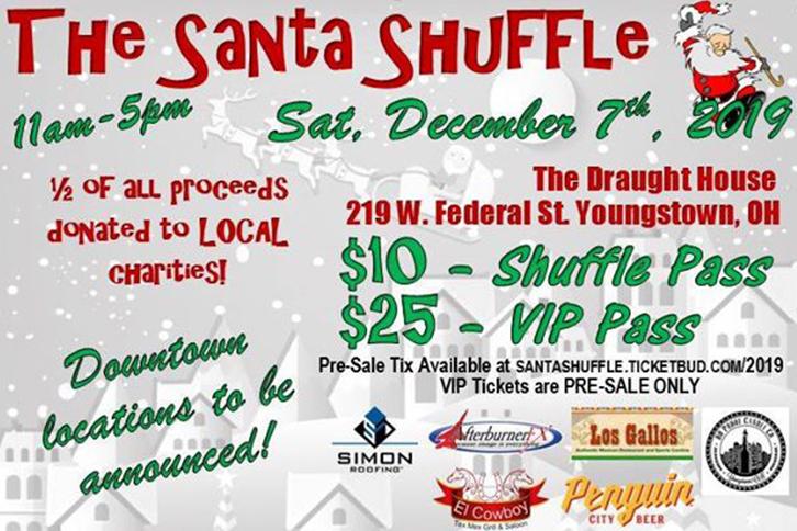 The Santa Shuffle